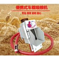 软管式稻谷专用小型吸粮机 12米软管式吸粮机浩发