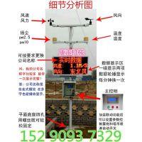 蚌埠环保监测仪价格便宜 扬尘监测仪怎么使用
