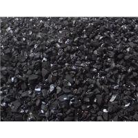 DS厂家直销,煤质颗粒活性炭
