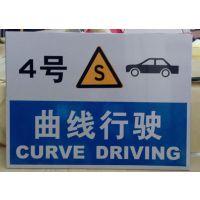 供应郑州市专业定做反光标牌驾校标牌道路标牌