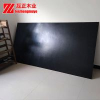 黑色建筑模板覆膜板磊正大面板减少拼缝防水建筑模板覆膜板