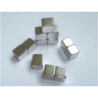 N35H D15*d3.5*3mm径向充磁钕铁硼强磁磁环 15-3.5x3镀镍现货磁铁