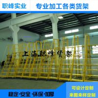 登高车活动楼梯可移动3米登高梯4米仓库移动楼梯理货登高梯