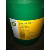 特价批发,BP安能高 RC-R4000 100旋转螺杆式压缩机油
