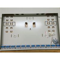 耐克森nexans48芯LC抽拉式光纤盒光纤配线架终端盒四联耦合器满配