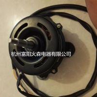 供应YYF120-60/6冷风机用电容运转异步电动机60W 除湿机电机 富阳火森电器生产