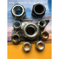 宇笠QC332全金属六角锁紧螺母厂,上海六角螺母规格表