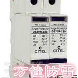 万佳CITEL防雷器,CITEL信号防雷器,CITEL电源防雷器