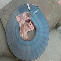 批发零售德国CK60冷轧弹簧钢带/卷 CK70 优质碳素弹簧钢带
