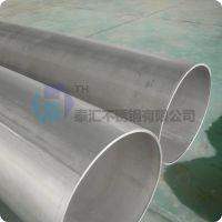 厂家定制30300 1.4305圆管 价格量大优惠 无缝管