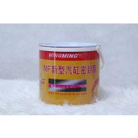 中西供汽缸密封脂5KG 型号:HN32-M403304库号:M403304