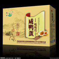 太原香菇彩箱15238630438太原鸡蛋礼品纸箱款式设计出品 太原纸箱厂