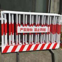 贵州六盘水基坑护栏@基坑防护网尺寸@窨井隔离网安全护栏