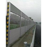 乌鲁木齐高速隔音墙设计安装生产厂家