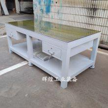 深圳市辉煌 HH-086 钢制钳工水磨桌合模修理台4工位钳工桌组装模具台虎钳桌