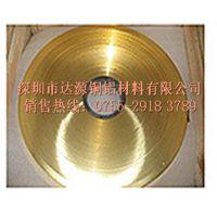 达源H65冲压用黄铜带强度高