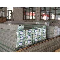 基隆白色板材S型高边卡槽龙骨防风铝扣板指定厂家