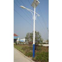 西藏LED 12V太阳能路灯一盏多少钱 厂家联系电话