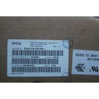 B32021A3472M189薄膜电容4.7nf300v