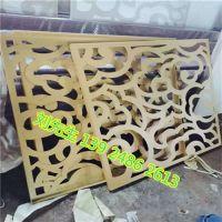 外墙穿孔铝板广东厂家生产铝合金制品