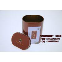 苏州茶叶铁盒-常州茶叶罐定制厂家-安徽尚唯金属