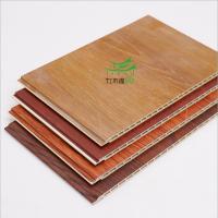 竹木阁新型环保室内装饰欧式护墙板 竹木纤维集成墙面板绿色环保