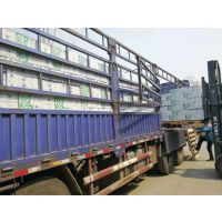 水溶肥生产厂家 大量元素 水溶肥性肥料大量元素 氮磷钾冲施肥