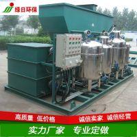 绿日环境|东莞|化妆品厂废水处理解决方案