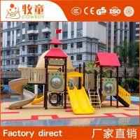 牧童户外儿童游乐设备大型室外组合滑梯螺旋滑梯定制批发