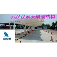 湖北充电桩雨棚膜结构工程,鄂州充电桩雨棚膜结构工程造价
