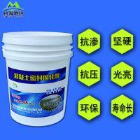 广州海珠水磨石地面起灰处理-水磨石地面固化翻新-凯特斯硬度+9