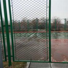 运动场围栏网 高尔夫球场护栏网 包塑PVC勾花网