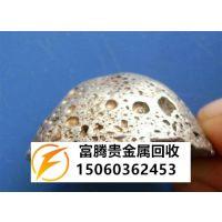 http://himg.china.cn/1/4_868_235440_460_332.jpg