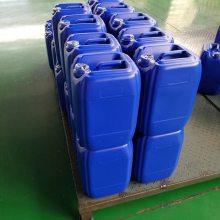 山东晟普塑业HDPE20L塑料桶厂家供应
