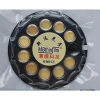 晶振片 新远 镀膜材料 光学镀膜 真空镀膜