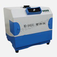 中西紫外仪 型号:WJ/WD-9403C库号:M393551