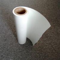 出售环保防水石头纸60克 可淋膜可复合塑料袋