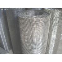 苏州亘博优质镀锌丝编织网山坡煤矿专用厂家价格