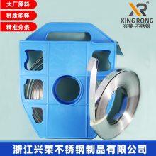 直营304不锈钢扎带盘带塑料盒19*0.5mm 兴荣制品