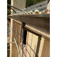 山东别墅铝合金天沟水槽排水系统