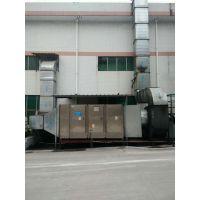 光氢离子空气净化器 WK-UV 印刷宿州