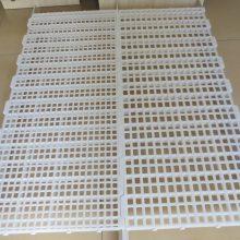 批发鸡鸭鹅用塑料漏粪地板 漏粪地板厂家 漏粪地板供应商