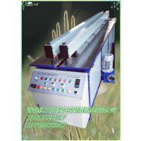 知名企业青岛红三阳塑料板对接机PPPE板材对焊机拼板机 专业研制