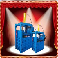 边脚料立式压缩打包机 启航30吨海绵压缩打包机 立式海绵液压打块机