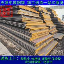 销售Q345GJD高建钢板天津现货