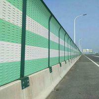 高速公路声屏障@金属声屏障@高速公路金属声屏障