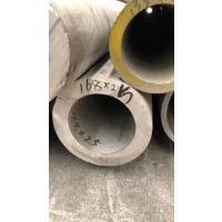 201/304工业无缝管