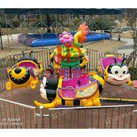 室内外小型回本快游乐设备旋转小蜜蜂4臂8人趣味游乐设备郑州宏德游乐现货