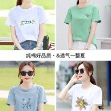 广西便宜女式T恤韩版宽松大码女装夏季热卖女生短T库存尾货处理女装T恤批发