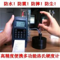 泰兴里氏硬度计便携式硬度计 TH110里氏硬度计 便携式硬度计不二之选